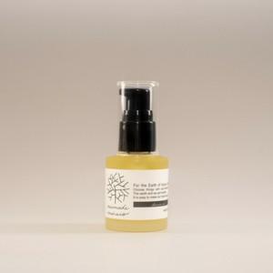 米ぬか美容オイル | Rice  bran beauty oil