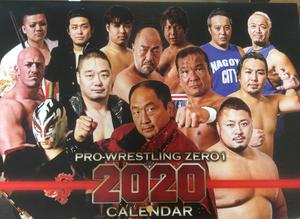 2020年ZERO1 official カレンダー