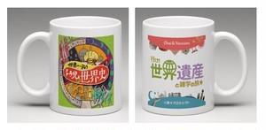 <送料無料>セカチラ/セカザツ マグカップ