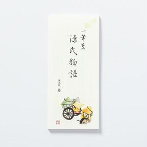 源氏物語一筆箋 第9帖「葵」