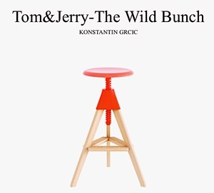 Magis  スツール Tom&Jerry-The Wild Bunch  Tom(High)