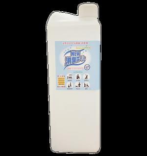 天然成分 除菌消臭剤 NEW消臭キーパー 詰替え用 2L