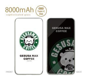 【予約商品/~8月下旬までのお届け】8000mAhモバイルバッテリー・ゲスくまCafé