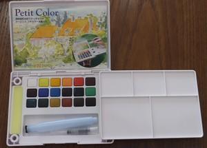 ターレンスプチカラー水彩セット18色