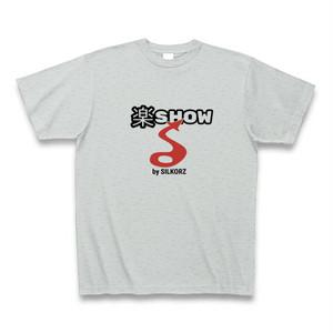 『楽SHOWシルカーズ』オリジナルTシャツ sfs4 ユニセックス/グレー
