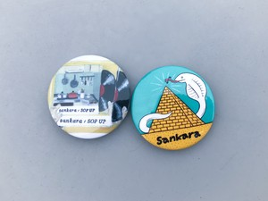 sankara Tin Badge -set-