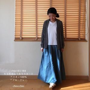 chio183-184(ブルーグレー)優しく包まれてるキヨキヨふうわりスカート