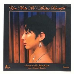 STORMER & THE STOLEN HEARTS feat Mizuki Kamata