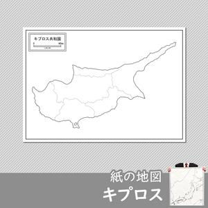 キプロスの紙の白地図