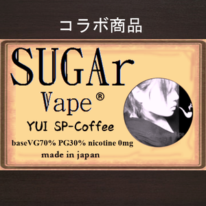 YUI SP-Coffee(約5mL)
