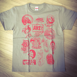 Charity T-Shirt for Supporting SAVE TATTOOING (gray)