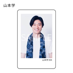 男劇団 青山表参道X 37card(山本学)