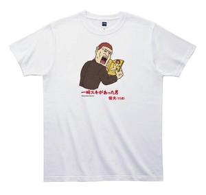 《和田ラヂヲTシャツ》TW026/ 一瞬スキがあった男