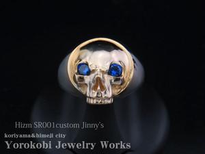 両眼サファイア(合成) Hizm SR-001 Custom Jinny's