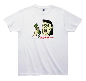 《和田ラヂヲTシャツ》TW037/ 激怒する男