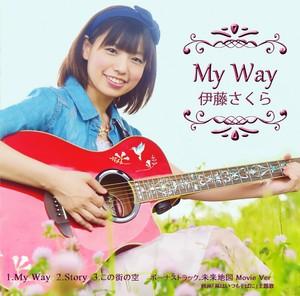 マキシシングル『My Way』