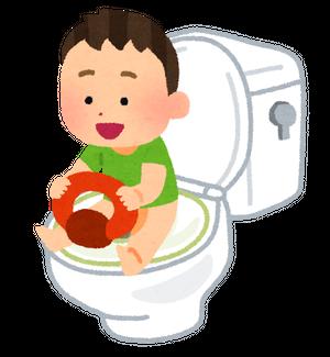 トイレトレーニング継続LINE相談チケット