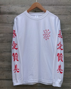 暴愛賛美 LONG SLEEVE T-shirts col.wht