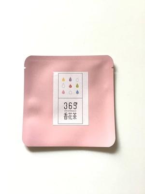 365@香花茶【夏赤】
