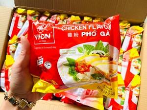 Vifon Pho Ga(Vifon チッキン フォー)30袋