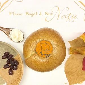 もっちりベーグル 西尾抹茶と大納言かのこ&北海道クリームチーズ
