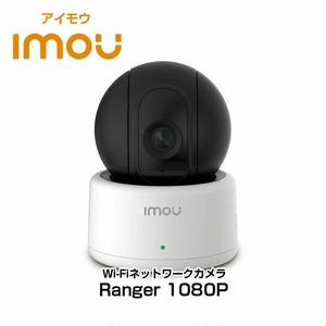 imou(アイモウ) IPC-A22N (Renger 1080P)  Wi-Fiネットワークカメラ