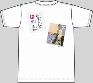 【キッズ】上毛かるた×KING OF JMKオリジナルTシャツ【白・わ】