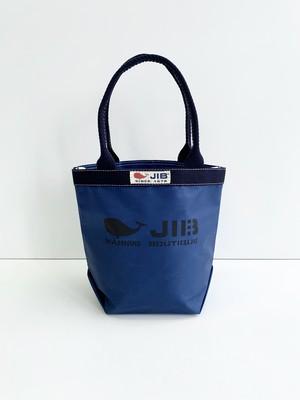 【JIB】BKS28 バケツトートSS / ネイビー x ネイビー