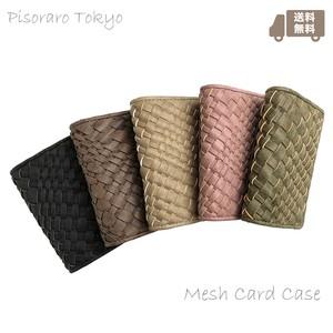 New Arrival ピソラロ Pisoraro 手編みメッシュ カードケース 名刺入れ イントレチャート 5Color 送料無料