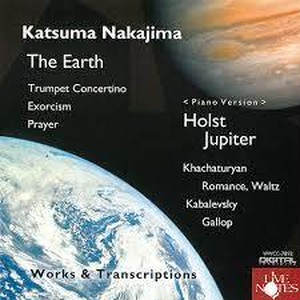"""N24CD01 Symphonic Episode The Earth"""" & Holst """"The Planets"""" (Piano)(Orchestra/Trumpet/Piano/K. NAKAJIMA /CD)"""