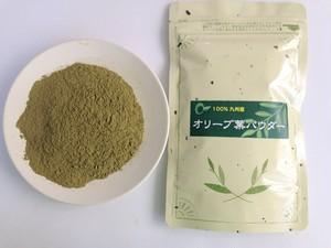 無農薬 オリーブ葉パウダー 100g (新価格)