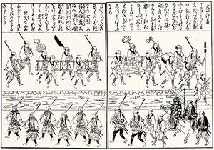 【サンプル】木遣りくずし【三味線文化譜】