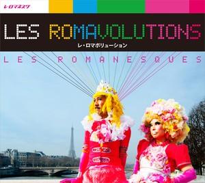 2ndフルアルバム「レ・ロマボリューション」CD
