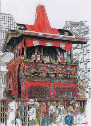 「水彩画ミニアート」京都 祇園祭
