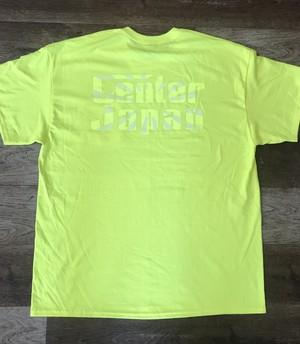 CJM risingsun Tshirt neon yellow