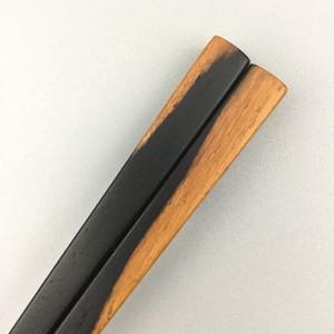 アフリカン ブラックウッド/プレミアム M 22cm  SOLDOUT