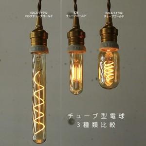 【調光器対応】E26 エジソンバルブ LED チューブゴールド