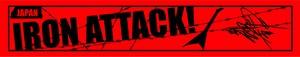 NEW★IRON ATTACK! マフラータオル