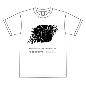 リリスリ|「Supernova」Tシャツ(XL size only)