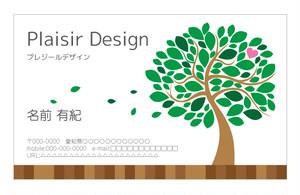 【09】大きな木のイラストで力強さを感じるデザイン。