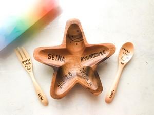 星に願いを☆星のお皿とスプーンフォークのセット【結婚祝い、出産祝い、誕生日プレゼントにお勧め】