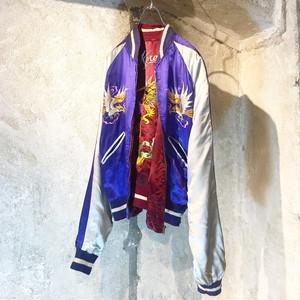 50's Souvenir Jacket