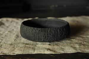 0626 フルカワケンゴ 南蛮 鉢