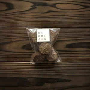 スターアニスとアーモンド・ココアのクッキー