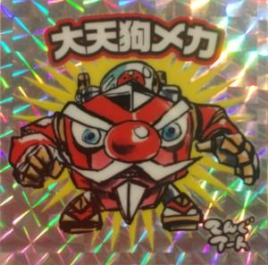 【てんぐアート】2 大天狗メカシール