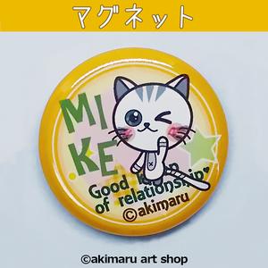 猫のマグネット♡みけちゃん [32㎜]