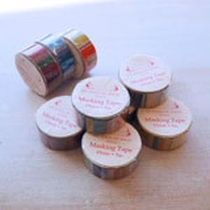 【LES TOILES DU SOLEIL】 マスキングテープ(ヴィエイラ ブラン ジョンヌ/VIEIRA Blanc Jaune)