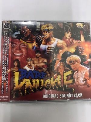 ベア・ナックル オリジナルサウンドトラック(4枚組)
