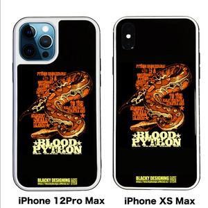 ブラッドパイソン強化ガラス製iPhoneケース(送料無料)