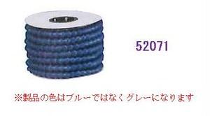 """52051 耐酸性クーラントホース1/4"""" 1/4""""ホース 1524cm"""